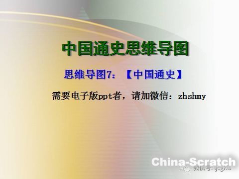 http://www.china-scratch.com/Uploads/timg/180917/000U112J-0.jpg