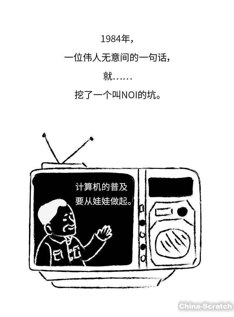 http://www.china-scratch.com/Uploads/timg/190520/1K51932D-0.jpg