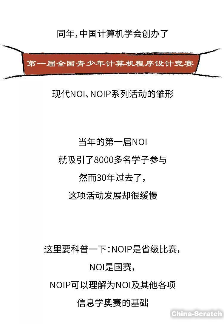 http://www.china-scratch.com/Uploads/timg/190520/1K5194914-1.jpg