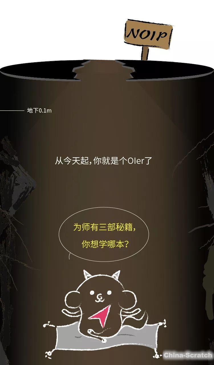 http://www.china-scratch.com/Uploads/timg/190520/1K5225307-6.jpg