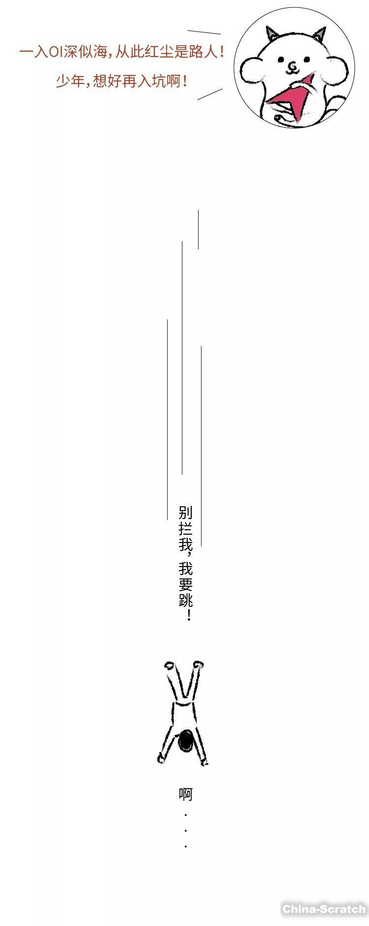 http://www.china-scratch.com/Uploads/timg/190520/1K5226057-5.jpg