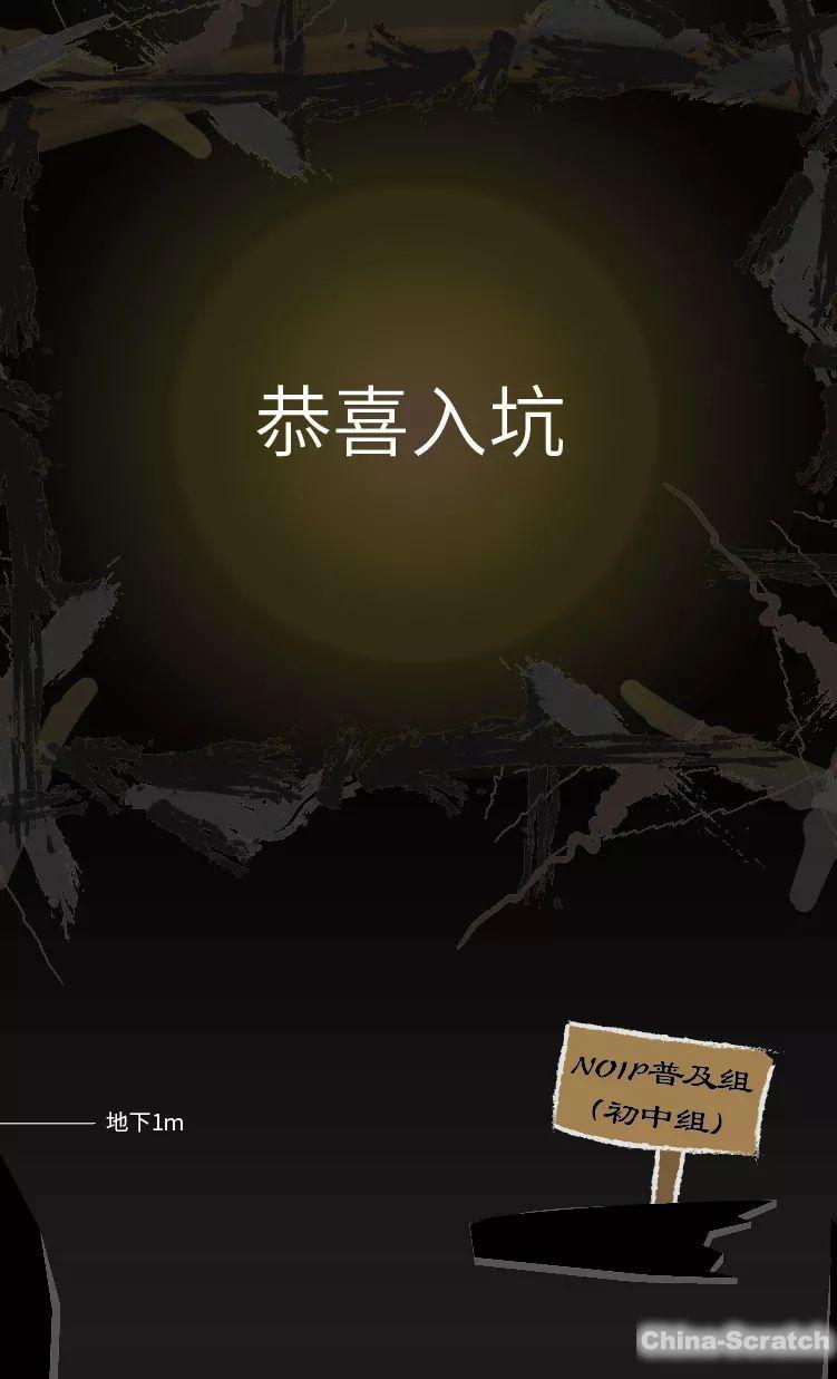 http://www.china-scratch.com/Uploads/timg/190520/1K5246247-9.jpg