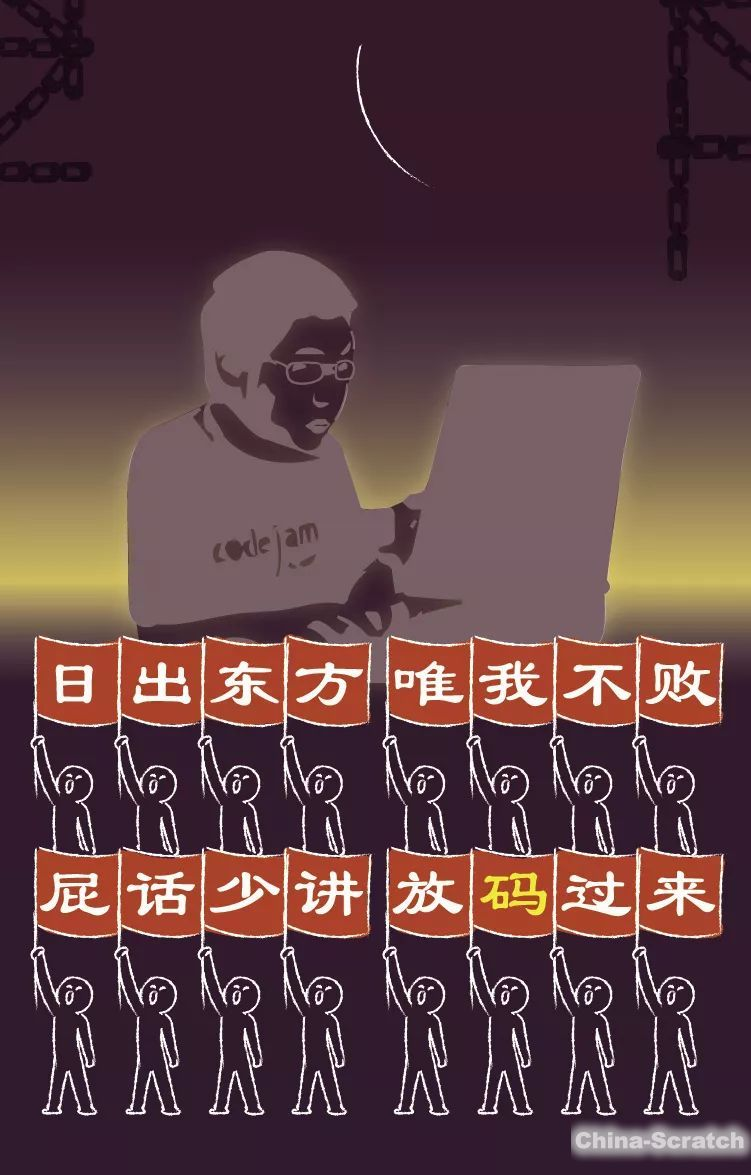 http://www.china-scratch.com/Uploads/timg/190520/1K5263Y0-14.jpg