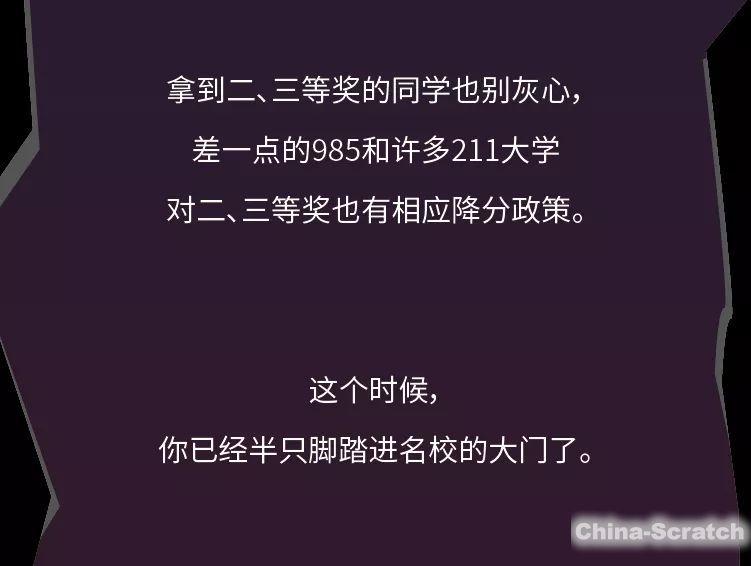 http://www.china-scratch.com/Uploads/timg/190520/1K5293W4-20.jpg