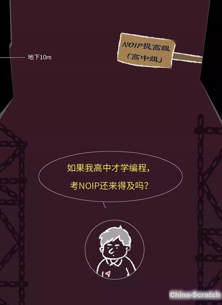 http://www.china-scratch.com/Uploads/timg/190520/1K52B417-13.jpg