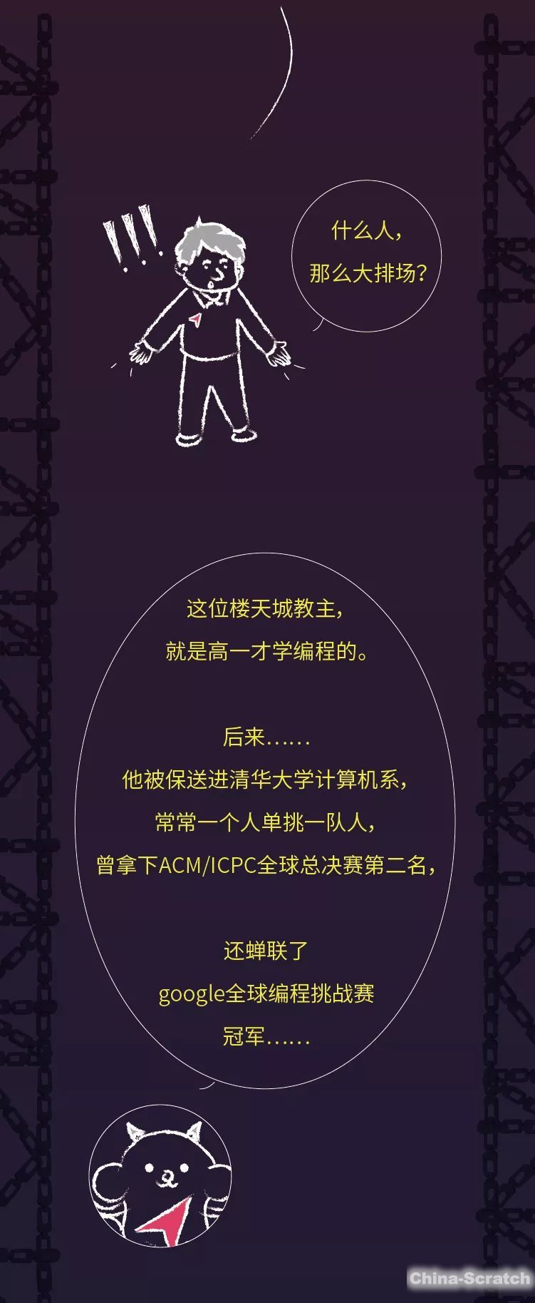 http://www.china-scratch.com/Uploads/timg/190520/1K52J951-15.jpg