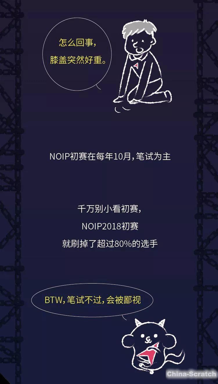 http://www.china-scratch.com/Uploads/timg/190520/1K52L127-16.jpg