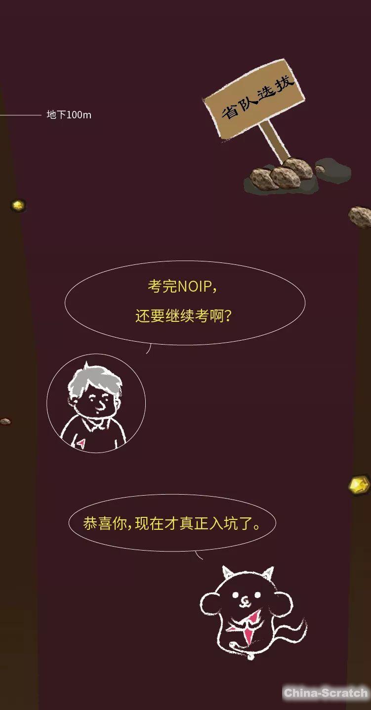 http://www.china-scratch.com/Uploads/timg/190520/1K5303495-22.jpg
