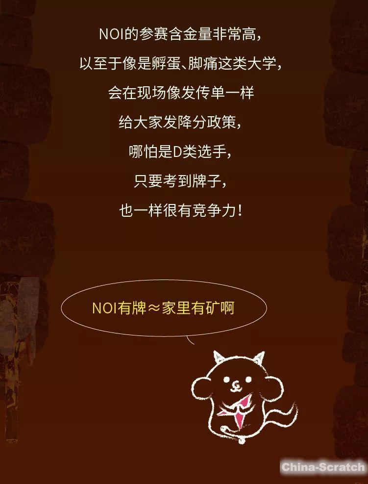 http://www.china-scratch.com/Uploads/timg/190520/1K532F26-27.jpg