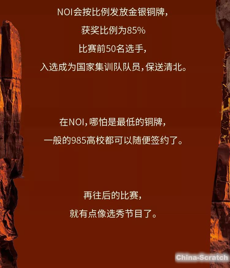 http://www.china-scratch.com/Uploads/timg/190520/1K5332W1-29.jpg