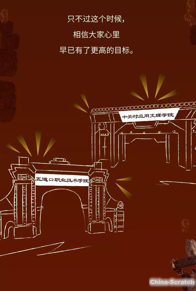 http://www.china-scratch.com/Uploads/timg/190520/1K533F61-28.jpg