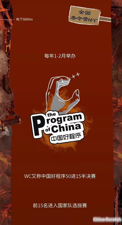 http://www.china-scratch.com/Uploads/timg/190520/1K5341595-30.jpg