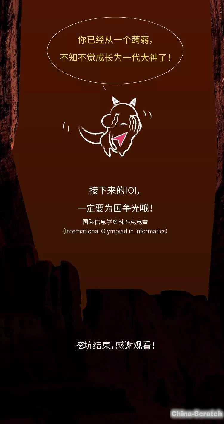 http://www.china-scratch.com/Uploads/timg/190520/1K53564V-32.jpg
