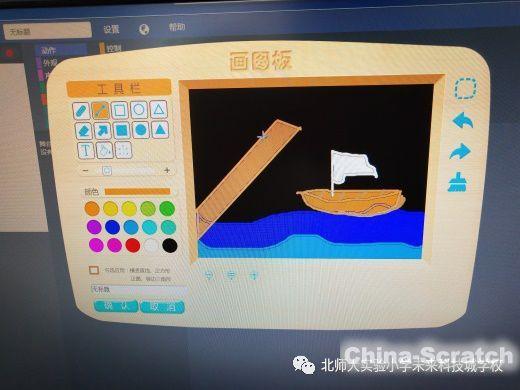 http://www.china-scratch.com/Uploads/timg/190601/1146155296-8.jpg