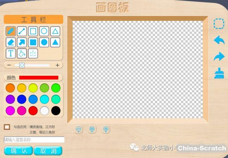 http://www.china-scratch.com/Uploads/timg/190601/1146155F8-9.jpg