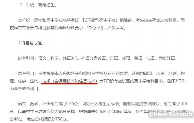 http://www.china-scratch.com/Uploads/timg/190601/1432261K5-9.jpg