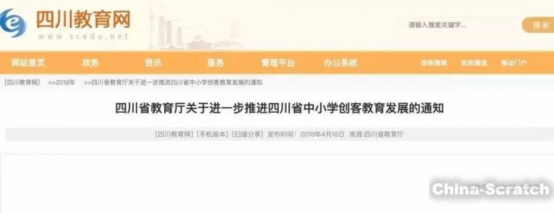 http://www.china-scratch.com/Uploads/timg/190601/143229CF-21.jpg