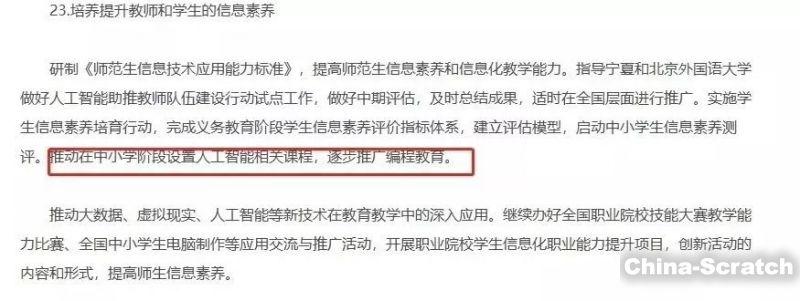 http://www.china-scratch.com/Uploads/timg/190601/14322BS8-8.jpg
