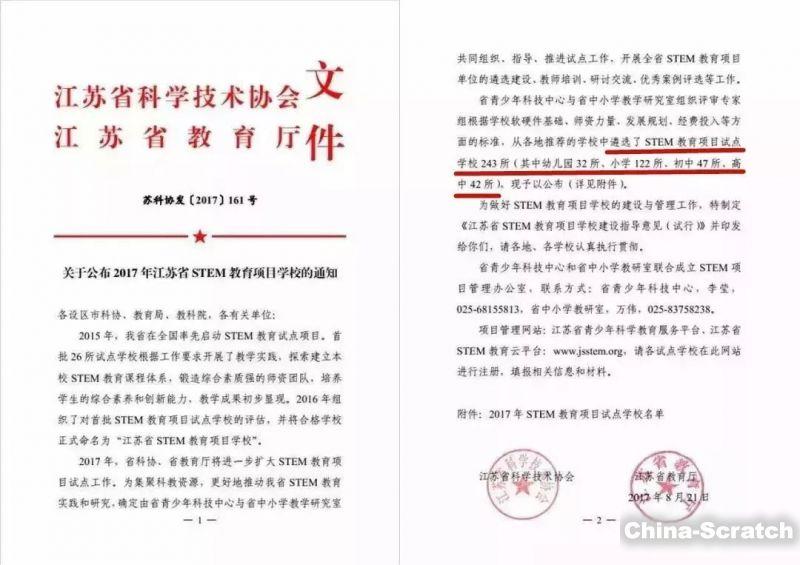 http://www.china-scratch.com/Uploads/timg/190601/14322J623-12.jpg
