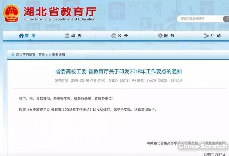 http://www.china-scratch.com/Uploads/timg/190601/14322Tc7-15.jpg