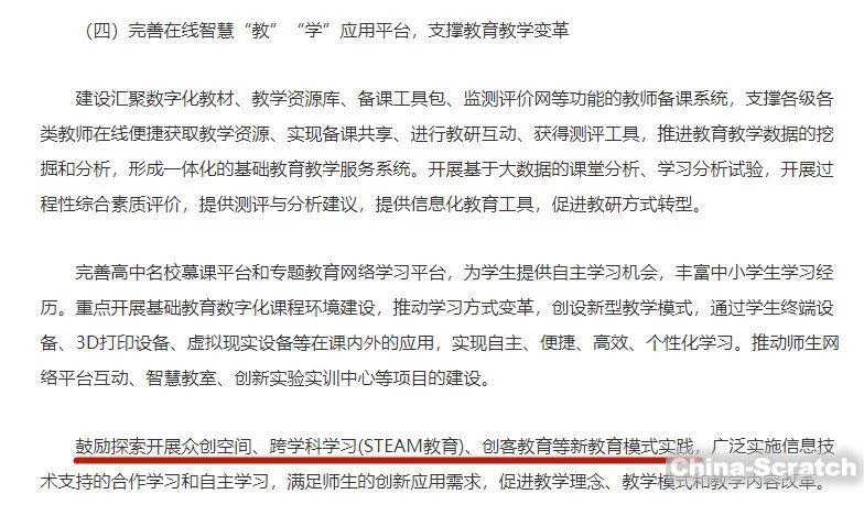 http://www.china-scratch.com/Uploads/timg/190601/1432302930-25.jpg