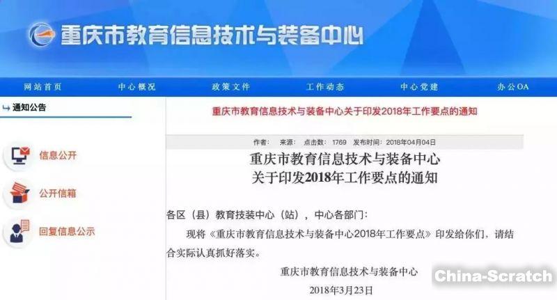 http://www.china-scratch.com/Uploads/timg/190601/1432313318-26.jpg