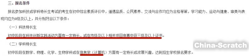 http://www.china-scratch.com/Uploads/timg/190601/1432322217-30.jpg