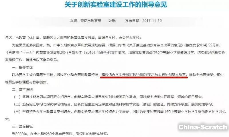 http://www.china-scratch.com/Uploads/timg/190601/143232KC-32.jpg