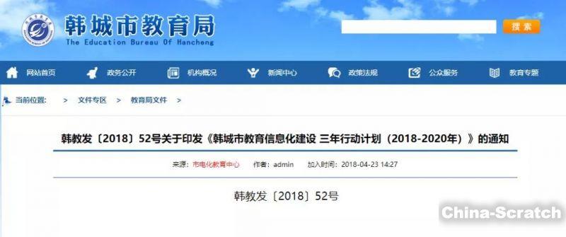 http://www.china-scratch.com/Uploads/timg/190601/143233D53-36.jpg