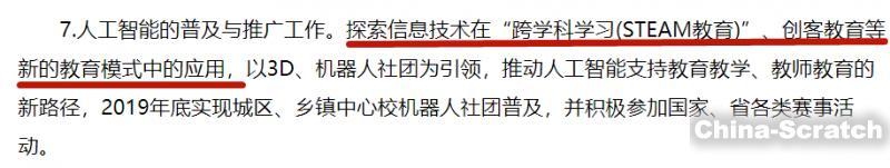 http://www.china-scratch.com/Uploads/timg/190601/143233F13-37.jpg