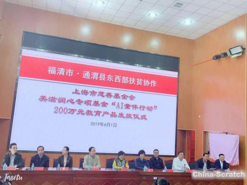 http://www.china-scratch.com/Uploads/timg/190602/095620I47-2.jpg
