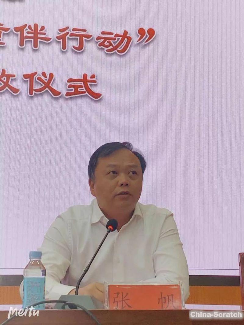 http://www.china-scratch.com/Uploads/timg/190602/0956224Y7-6.jpg