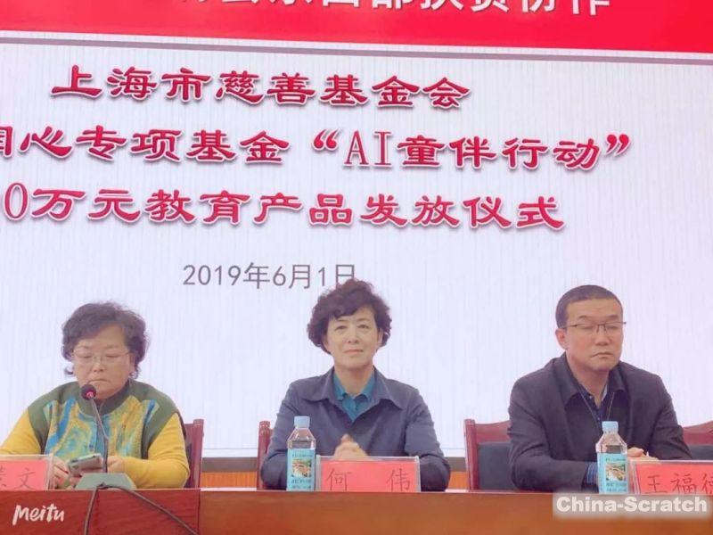 http://www.china-scratch.com/Uploads/timg/190602/09562V1H-23.jpg