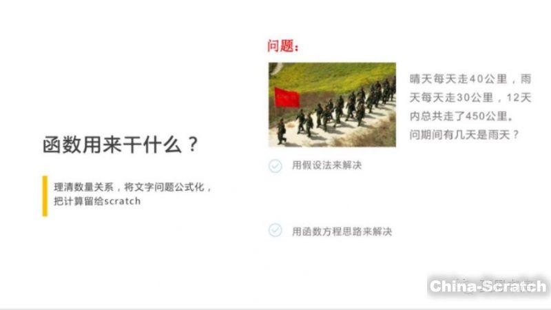 http://www.china-scratch.com/Uploads/timg/190611/141F64230-4.jpg