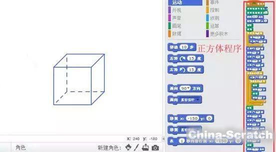 http://www.china-scratch.com/Uploads/timg/190611/141P53S6-3.jpg