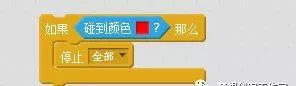 http://www.china-scratch.com/Uploads/timg/190611/141U06333-1.jpg
