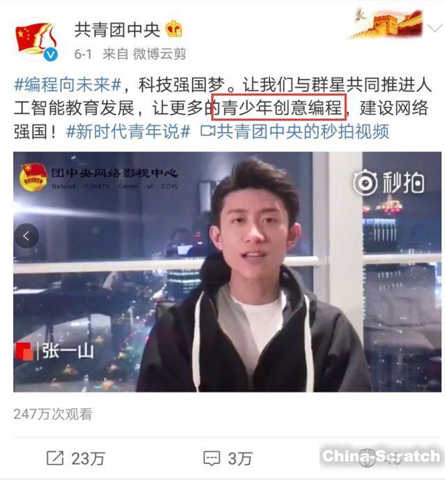 http://www.china-scratch.com/Uploads/timg/190611/1420494462-5.jpg
