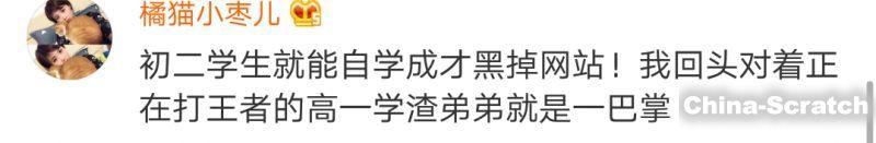 http://www.china-scratch.com/Uploads/timg/190611/1420494501-2.jpg
