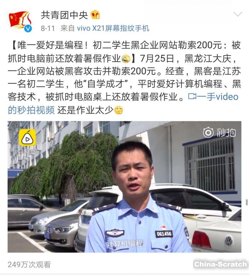http://www.china-scratch.com/Uploads/timg/190611/14204U300-0.jpg
