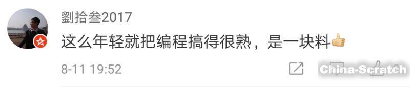 http://www.china-scratch.com/Uploads/timg/190611/14204a134-1.jpg