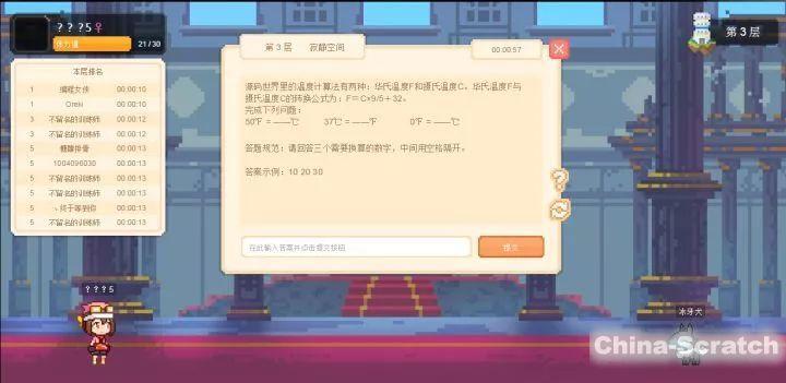 http://www.china-scratch.com/Uploads/timg/190611/14205239C-10.jpg