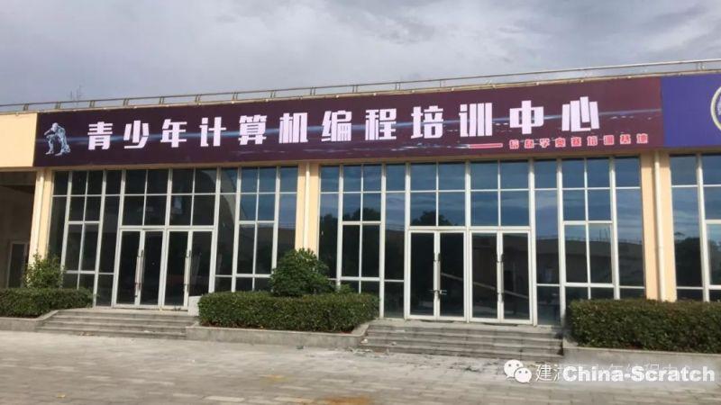 http://www.china-scratch.com/Uploads/timg/190612/154T33428-1.jpg
