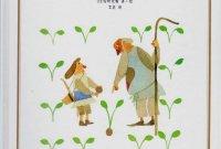思维导图精读《奇妙的种子》