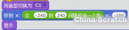 https://www.china-scratch.com/Uploads/timg/180818/11202IT1-6.jpg