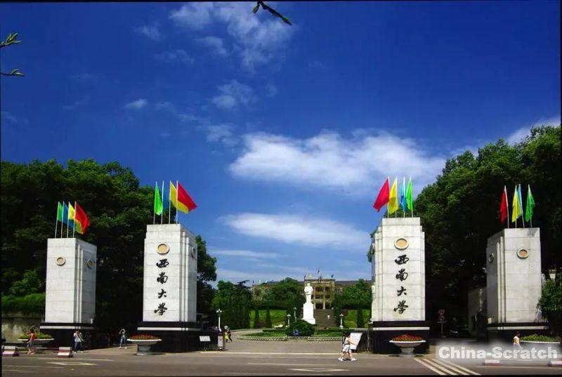 https://www.china-scratch.com/Uploads/timg/180819/10462622L-5.jpg