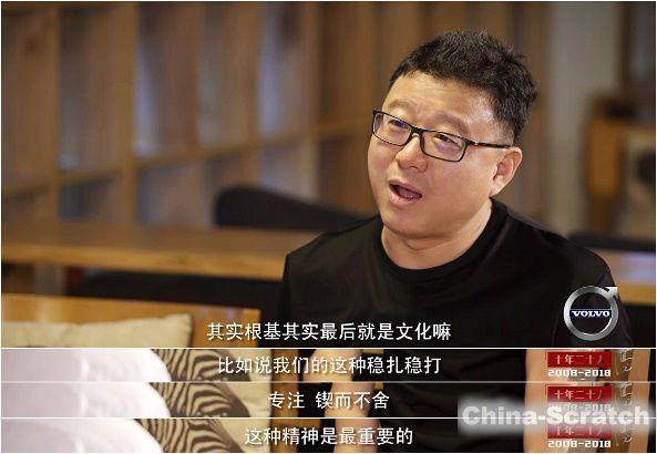 https://www.china-scratch.com/Uploads/timg/180823/161A54431-0.jpg