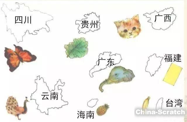 https://www.china-scratch.com/Uploads/timg/180914/2149155246-4.jpg