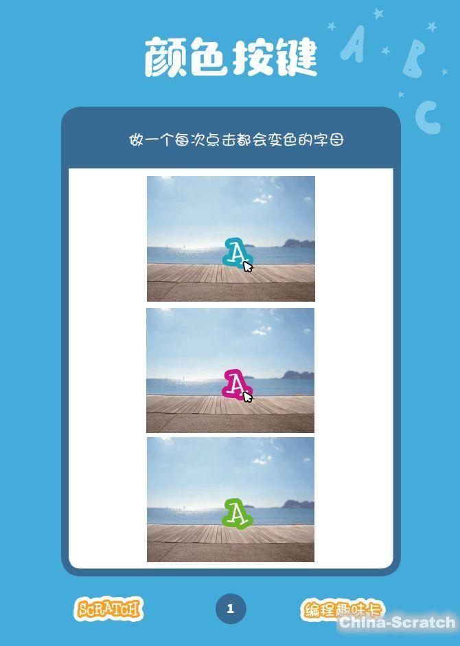 https://www.china-scratch.com/Uploads/timg/180914/2151563M9-2.jpg
