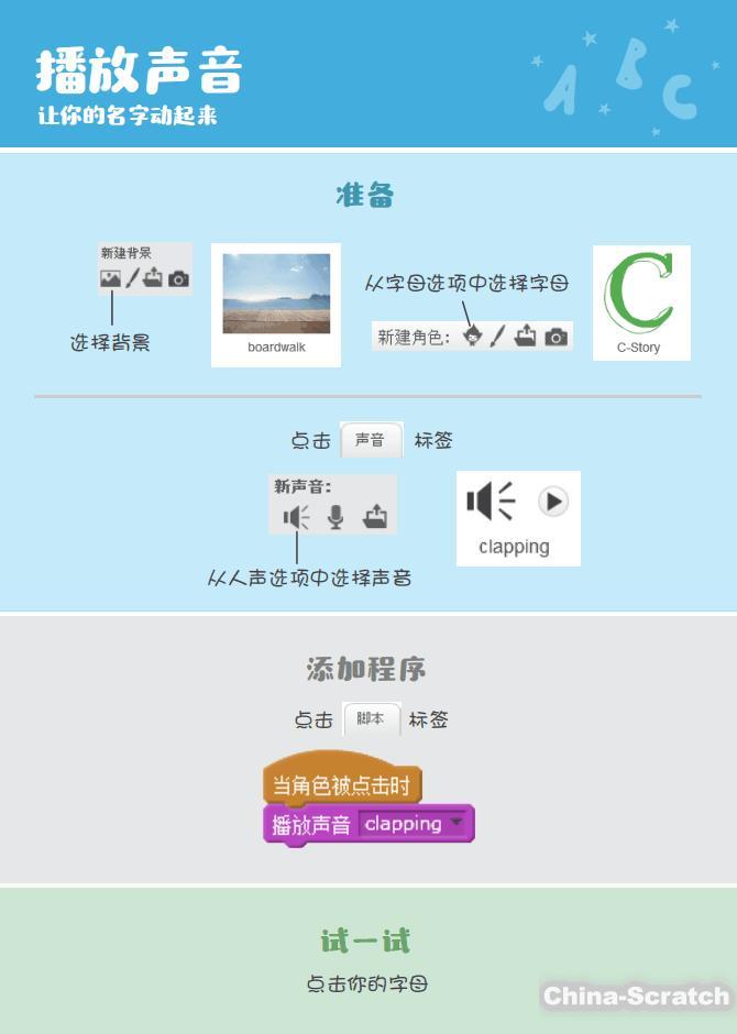 https://www.china-scratch.com/Uploads/timg/180914/21515Gc3-7.jpg