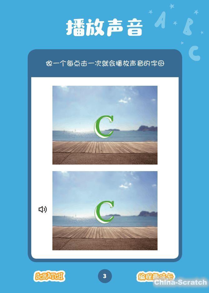https://www.china-scratch.com/Uploads/timg/180914/21515L024-6.jpg